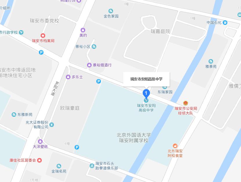 2019浙江公务员考试考点