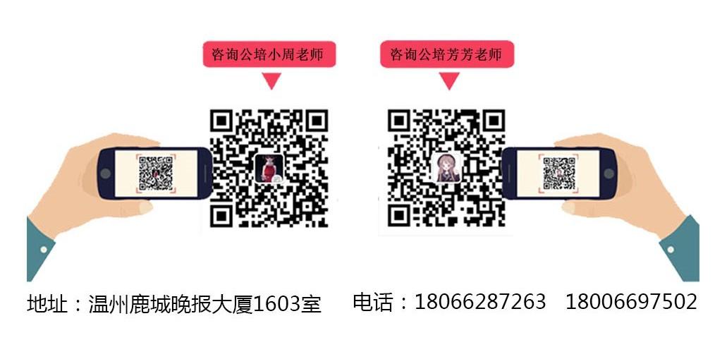 2021省考笔面协议班新1204_WPS图片_WPS图片3.jpg