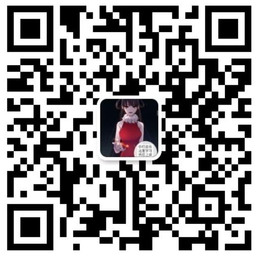 温州公务员考试 温州事业单位招聘 温州人事考试网 温州公培教育